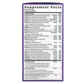 Мультивитамины для женщин 40+ 96 таблеток  фото применение