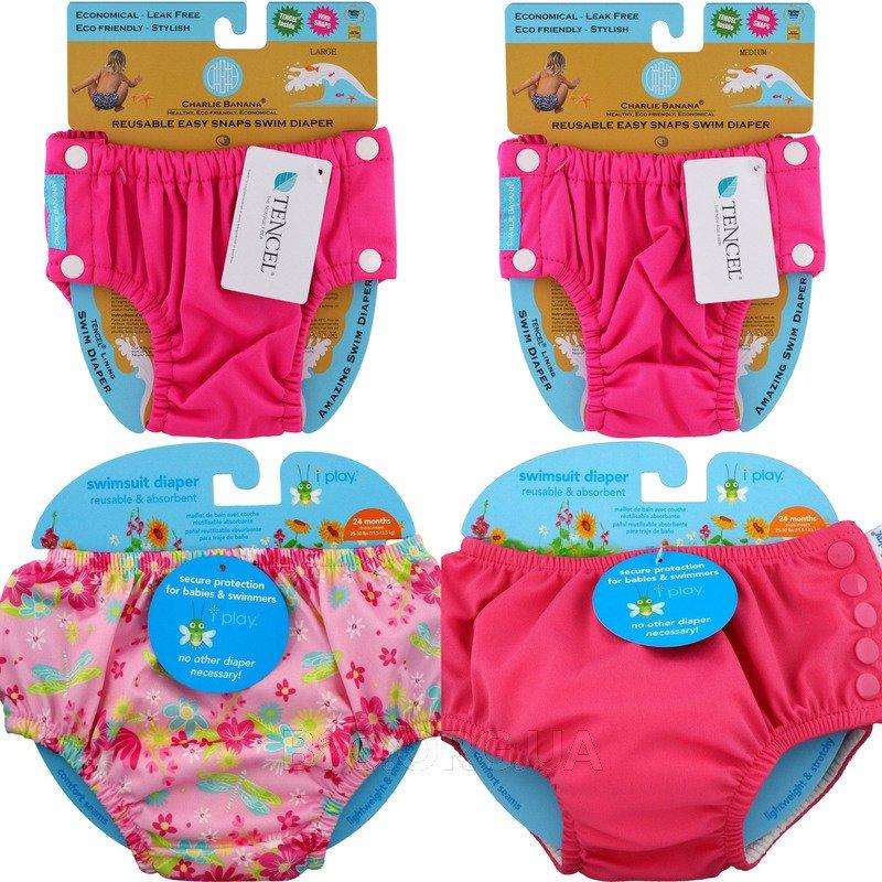 Категория Подгузник для плавания (Swim Diaper)