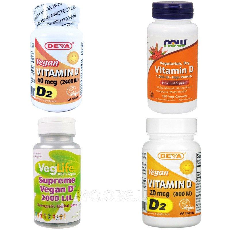 Категория Витамин D2 (эргокальциферол)