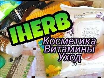 Видео обзор на Pure Soothing Hand & Body Lotion Lavender 90 ml