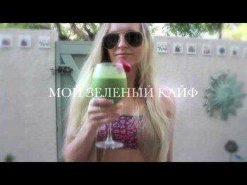 Видео обзор на Парадиз Хёрбс Антиоксиданты ОRАС 182 г