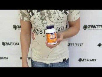 Видео обзор на Витамины группы B 50 мг 250 таблеток