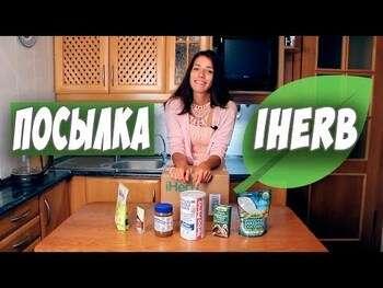 Видео обзор на Edward Sons Organic Shredded Coconut Unsweetened 227 g