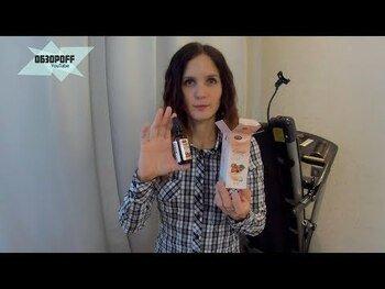 Видео обзор на Лайф Фло чистое масло семян шиповника уход за кожей 30 мл