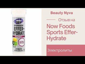 Видео-обзор и фото товара Now Foods Sports Effer-Hydrate Lemon Lime 10 Tablets 51 g