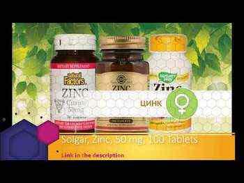 Видео обзор на Цинк 50 мг 100 таблеток