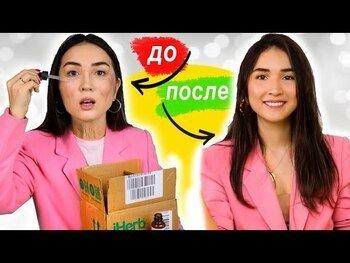 Видео обзор на Крем с азелаиновой кислотой для ухода за кожей век c омолажива...