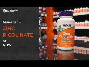 Видео обзор на Пиколинат цинка 50 мг 120 капсул