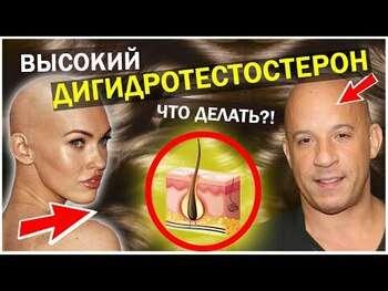 Видео-обзор и фото товара Zenwise Health Daily Hair Growth Vitamins With DHT Blocker 120...