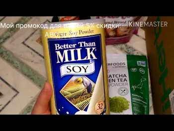 Видео обзор на Джиованни Кондиционер для всех типов волос бразильское масло к...