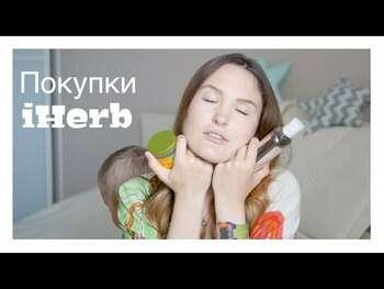 Видео обзор на Мадре Лабс увлажняющий тоник для лица с гамамелисом лепестков ...