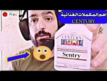 Видео обзор на 21 век Мультивитаминная и минеральная добавка для взрослых ста...